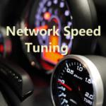 Windows:ネットワークチューニング Part1