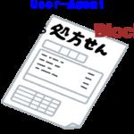 iptables:User-AgentでブロックしたいときやURLでブロックしたい場合の処方箋