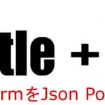 Vue.js:Python BottleからForm入力をJsonでPostしサーバから受信したJsonデータを表示する。