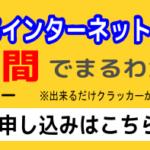 WORDPRESSセキュリティ講座(開発者編)